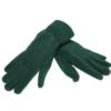 1863 verde tuborg inchis Manusi fular caciuli acryl thinsulate fleece sepci lanyard plastic rPET reciclat eco friendly protejam mediul personalizate